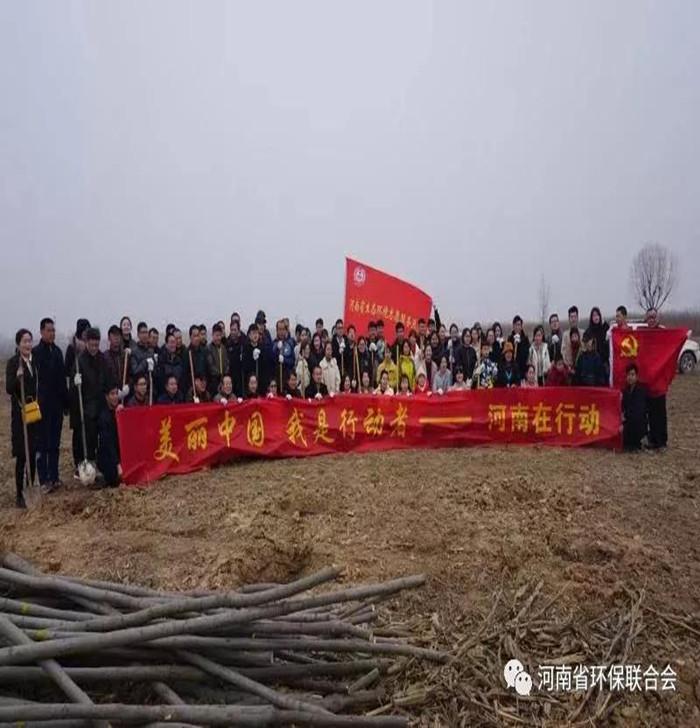 """""""美丽中国,我是行动者""""从种一棵树开始"""