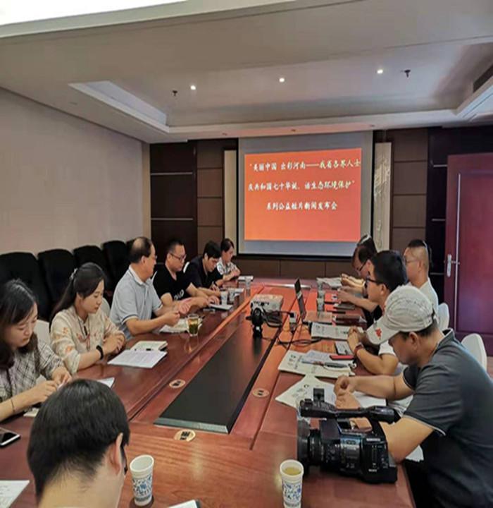 """""""美丽中国 出彩河南""""环保系列公益短片拍摄完成即将播出"""