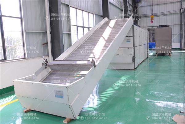 网带式干燥机械
