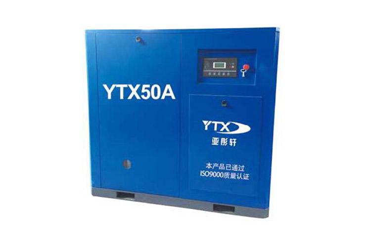 中山一大型不锈钢企业使用亚彤轩132kw两级压缩实现节能改造