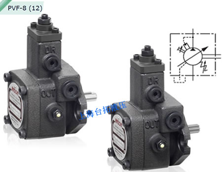 低压可变叶片泵PVF