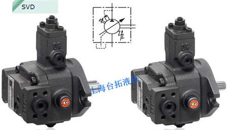 低压可变叶片泵VD/SVD