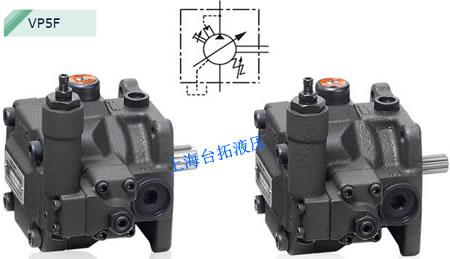 中高压可变叶片泵VP5F