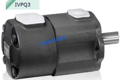 子母叶片定量泵IVPQ