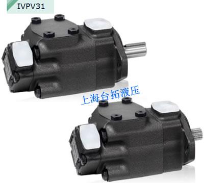 双联定量叶片泵IVPV