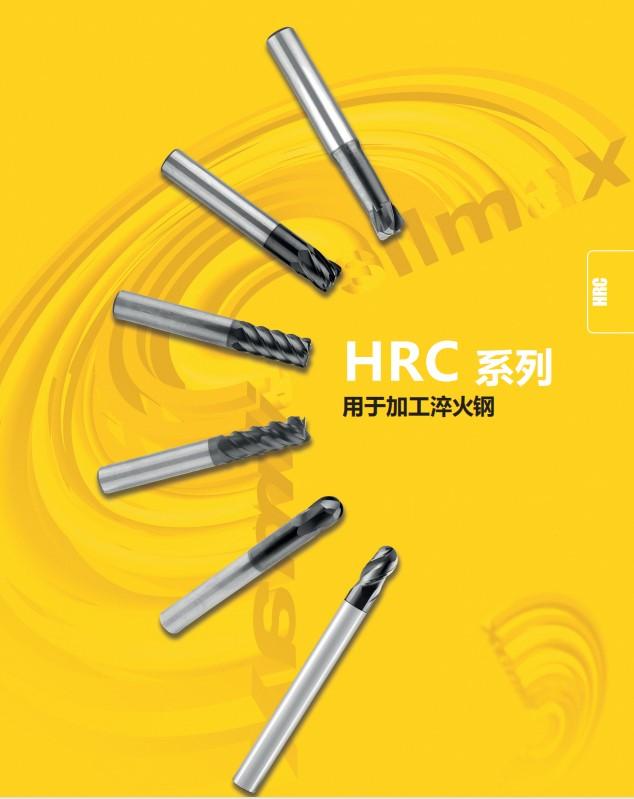 意大利SILMAX赛迈克斯用于加工淬火钢HRC系列铣刀