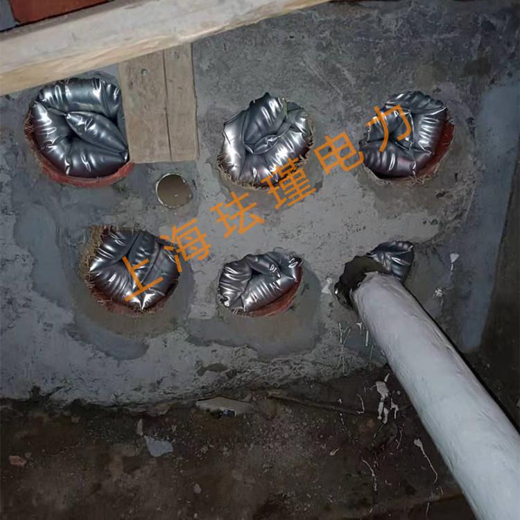 FAJN-充气式电缆管道密封袋