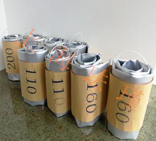 FAJN-充气式管道密封袋
