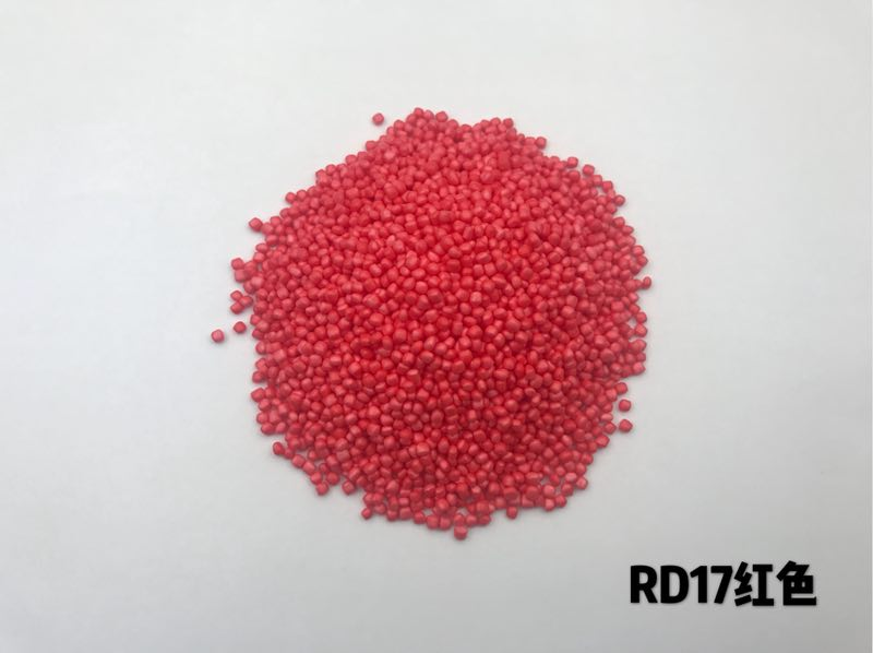 RD17红色