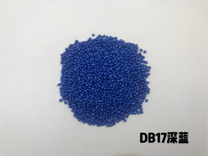 DB17深蓝