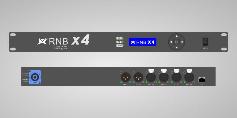RNB X4网络扩展盒(支持RDM)