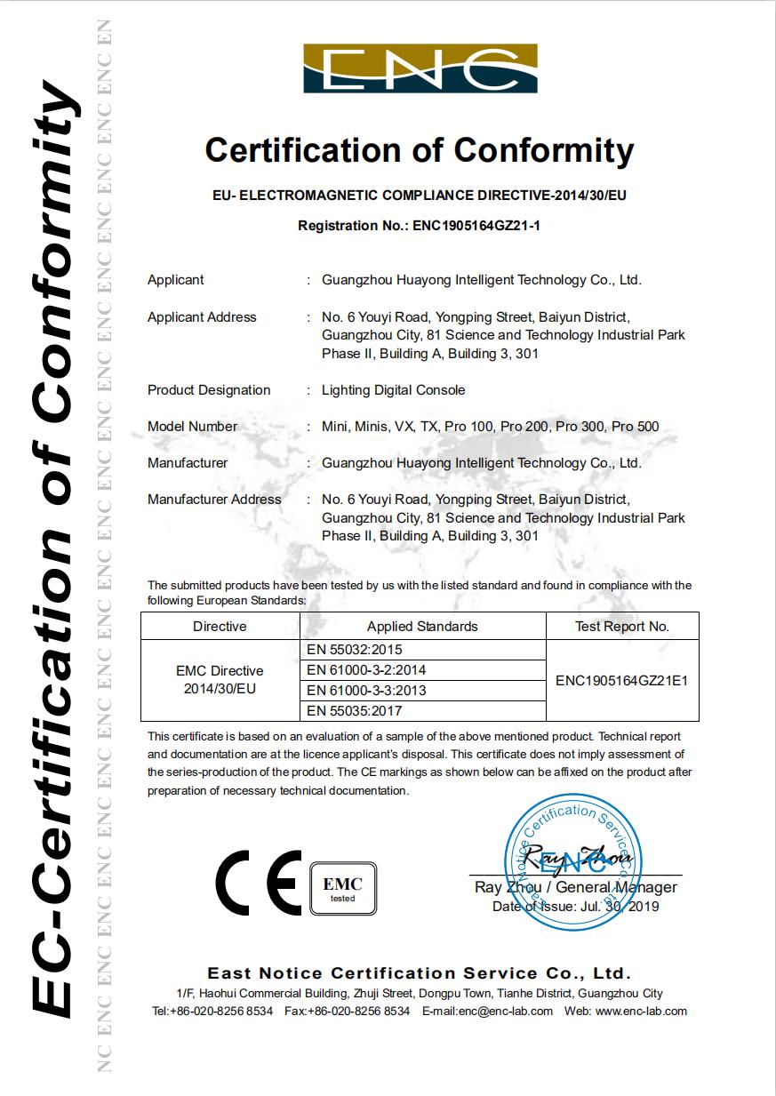 CE证书-EMC-不折叠