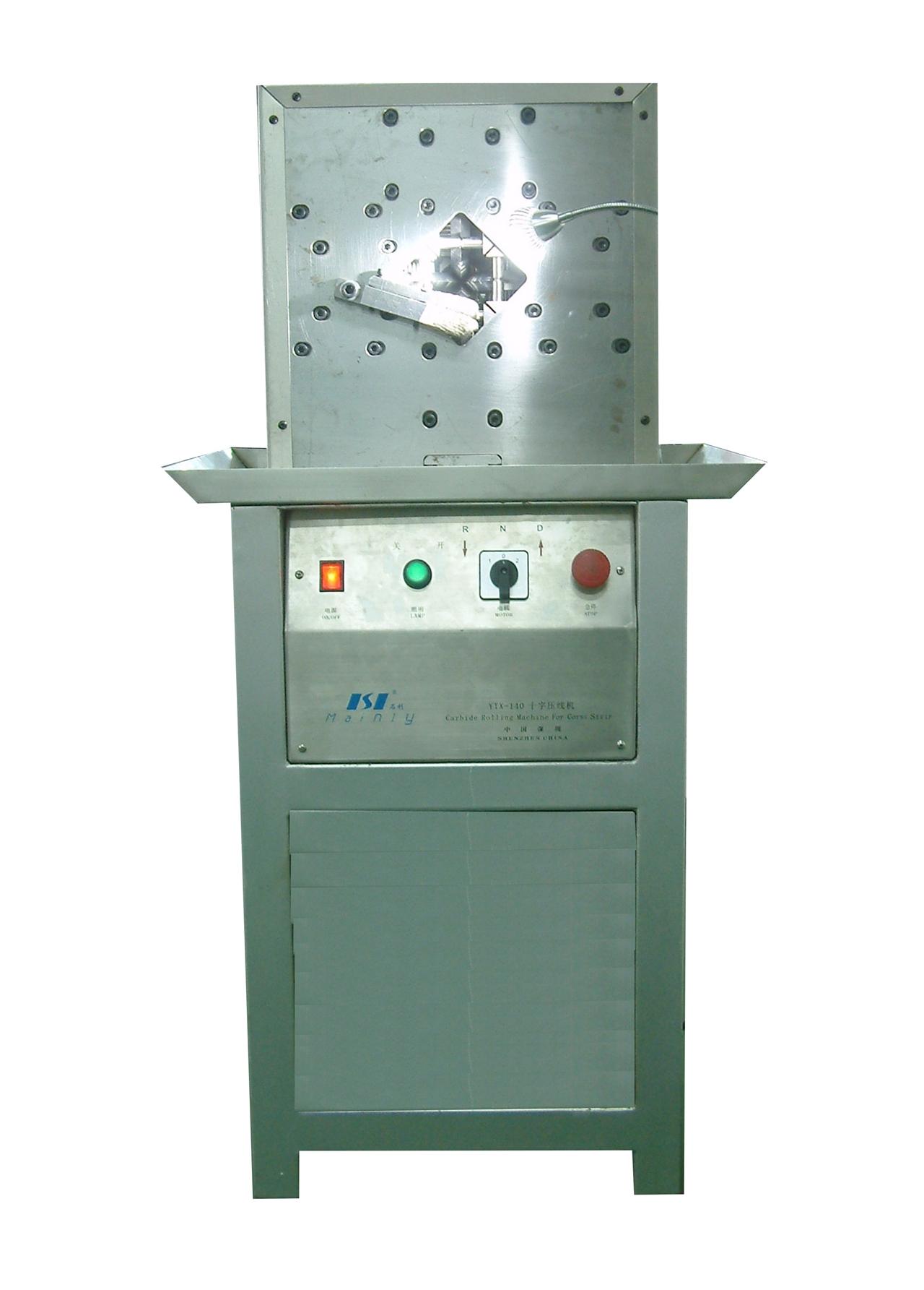 YTX140压线机