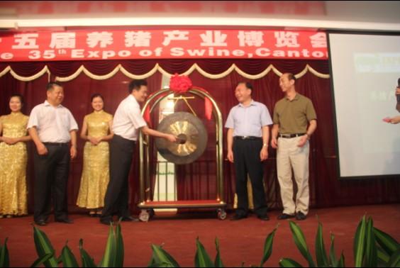郑惠典副厅长亲启种猪拍卖鸣锣仪式