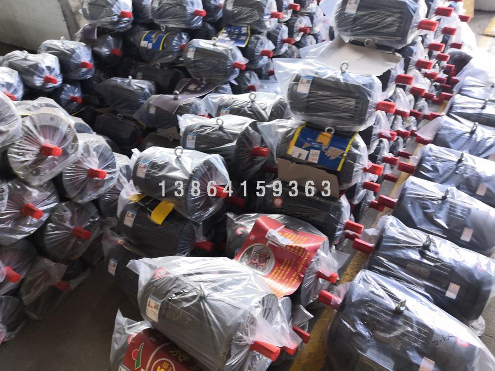 微特WE4电机销售南阳微特电机新普WE4电机用于厂房矿井等安全要求较高的场所