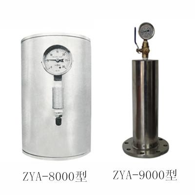ZYA-8000型胶胆/ZYA-9000型活塞气囊式水锤吸纳器