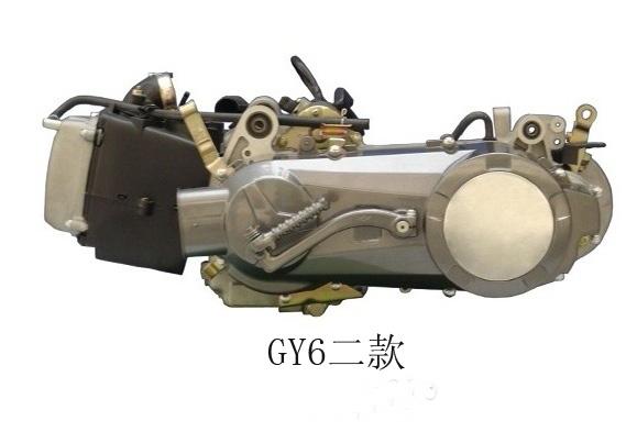 GY6二款發動機