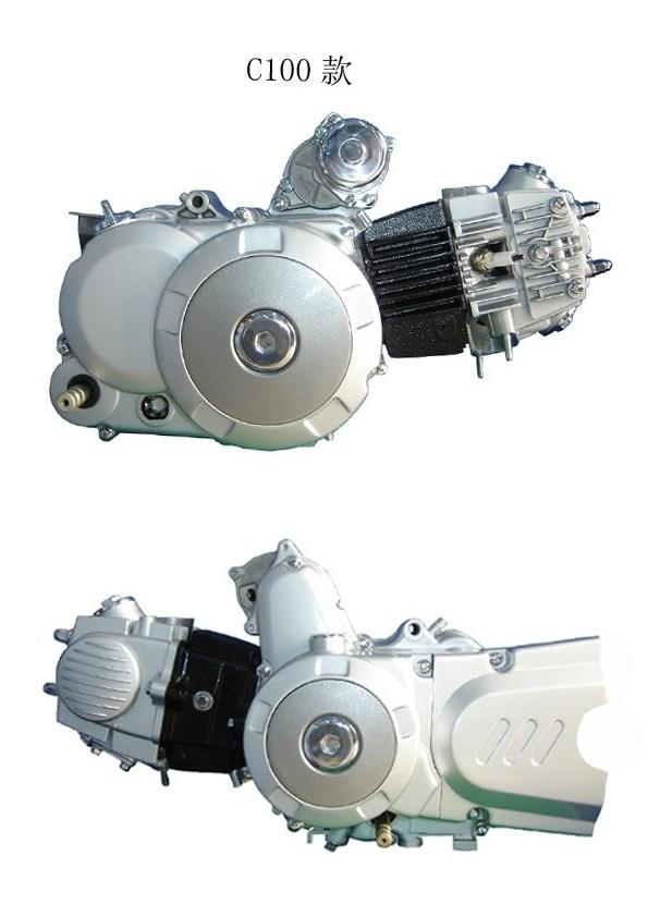 C100一款發動機