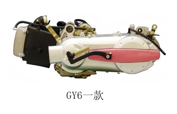GY6 Engine (Er Kuan Cover)
