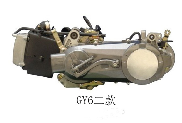 GY6 Engine (Yi Kuan Cover)