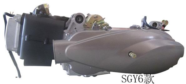 SGY6 Engine