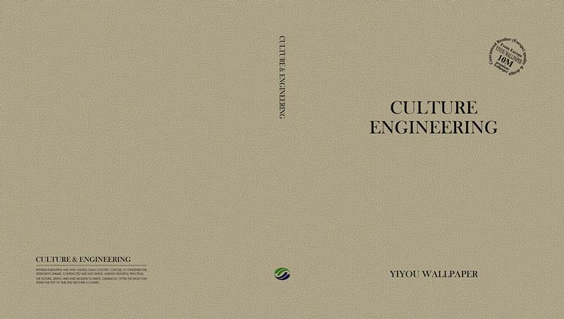 文化&工程