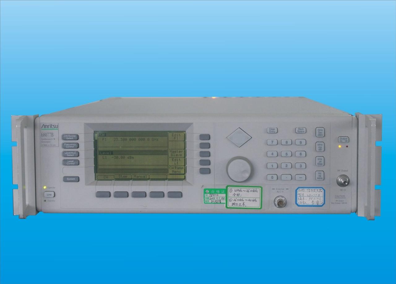 设备仪器3