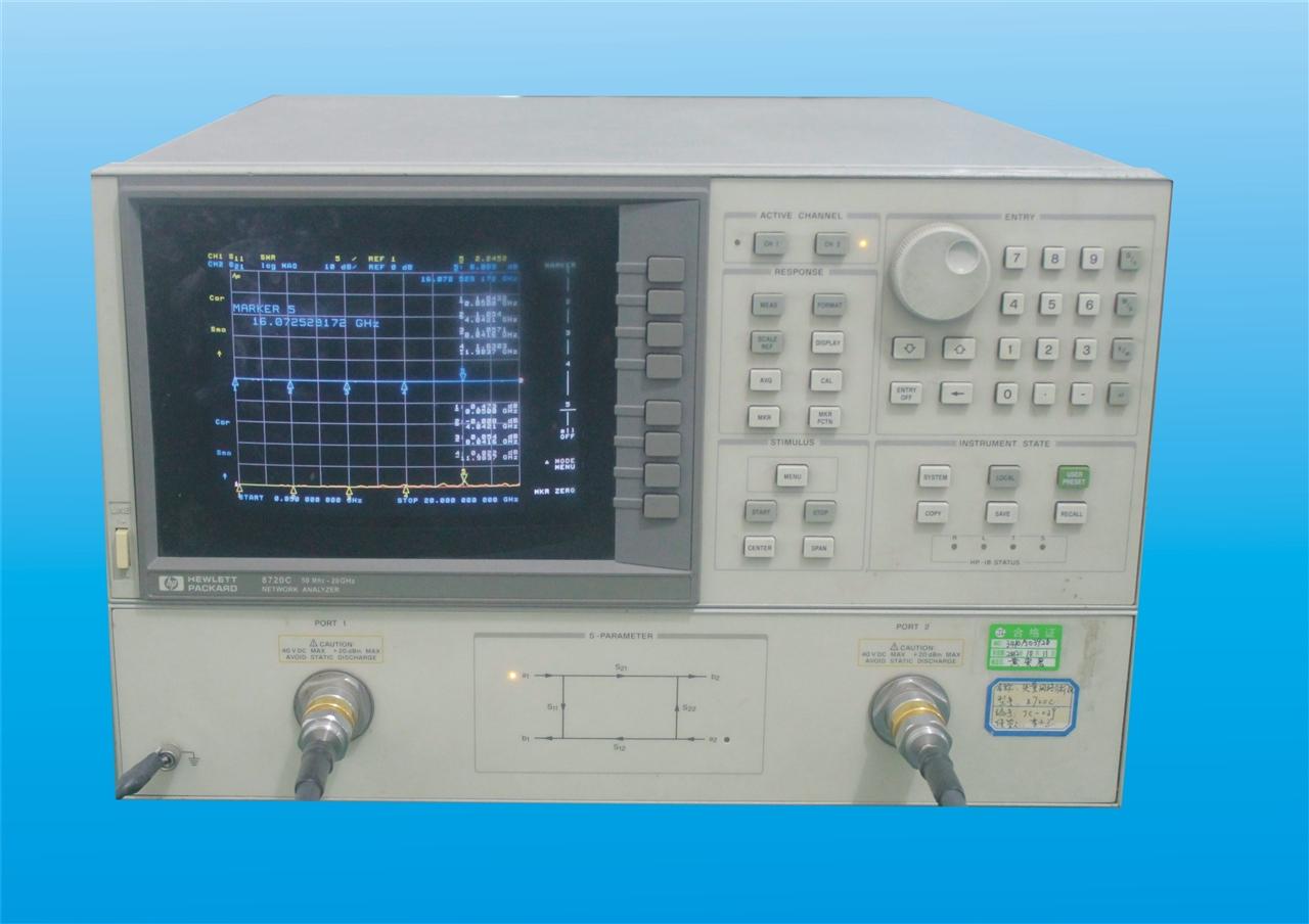 设备仪器6