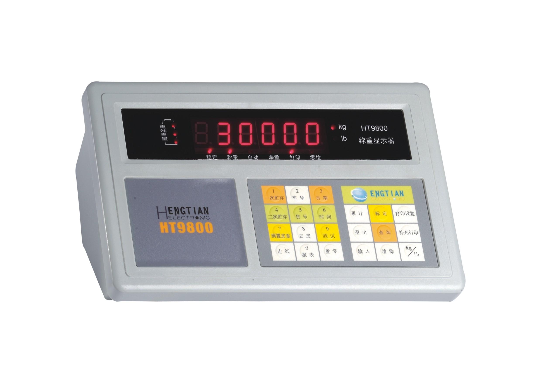 HT9800-A7