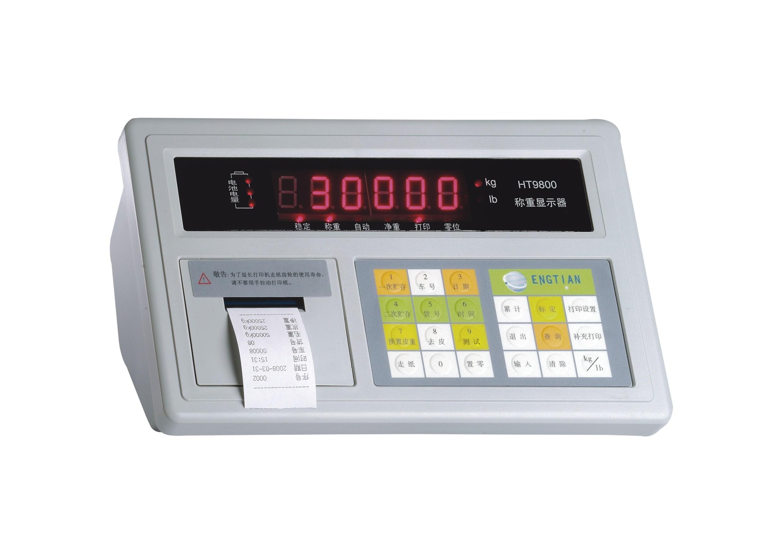 HT9800-A7P