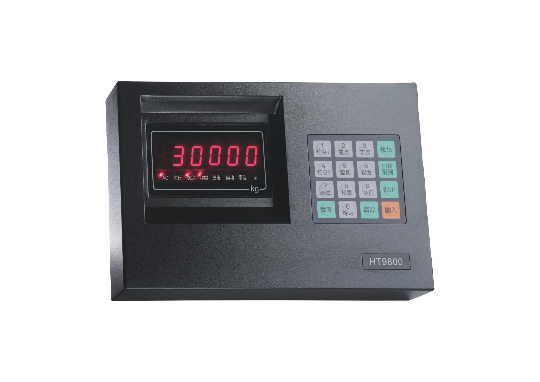 HT9800-D7