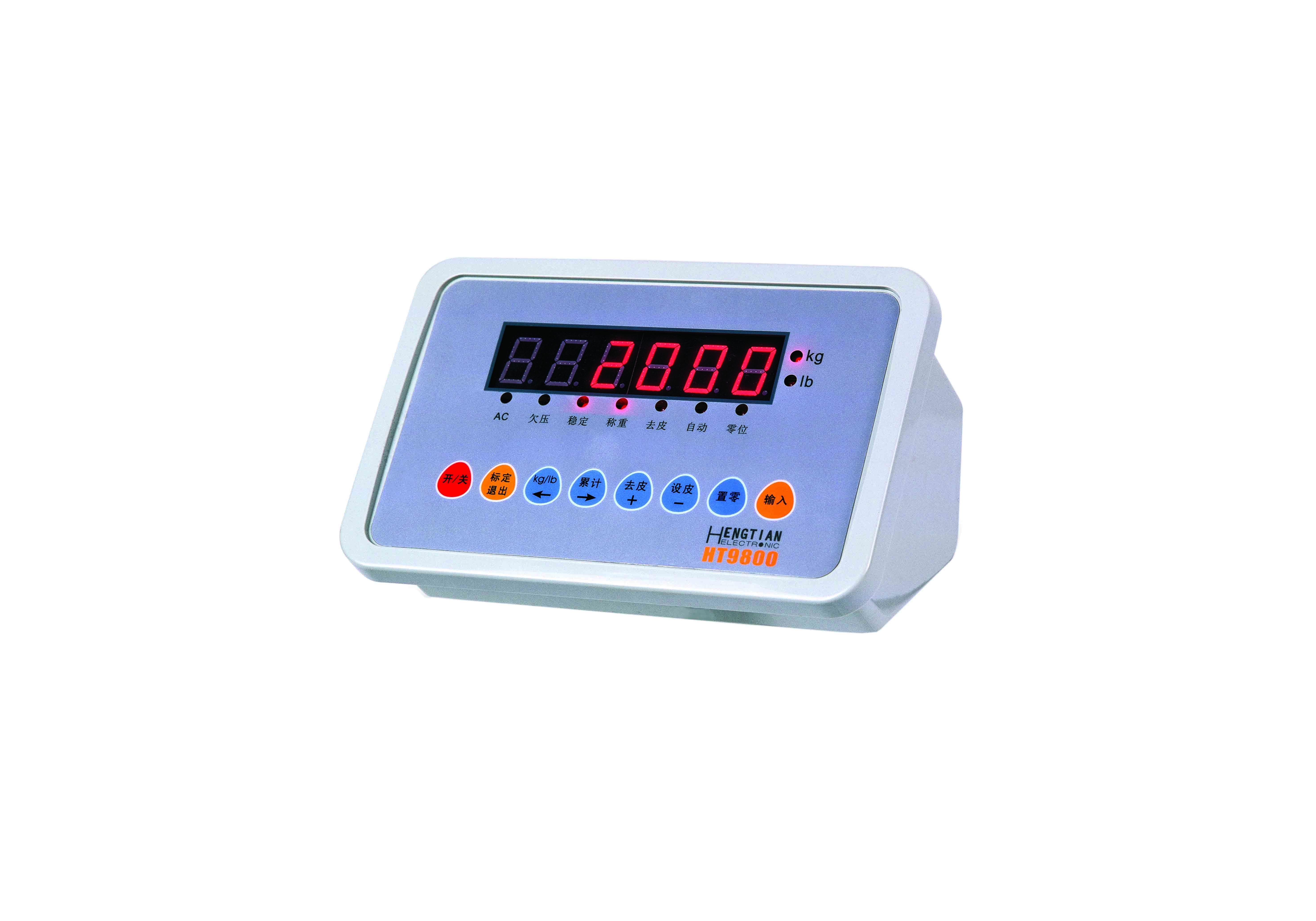 HT9800-T1