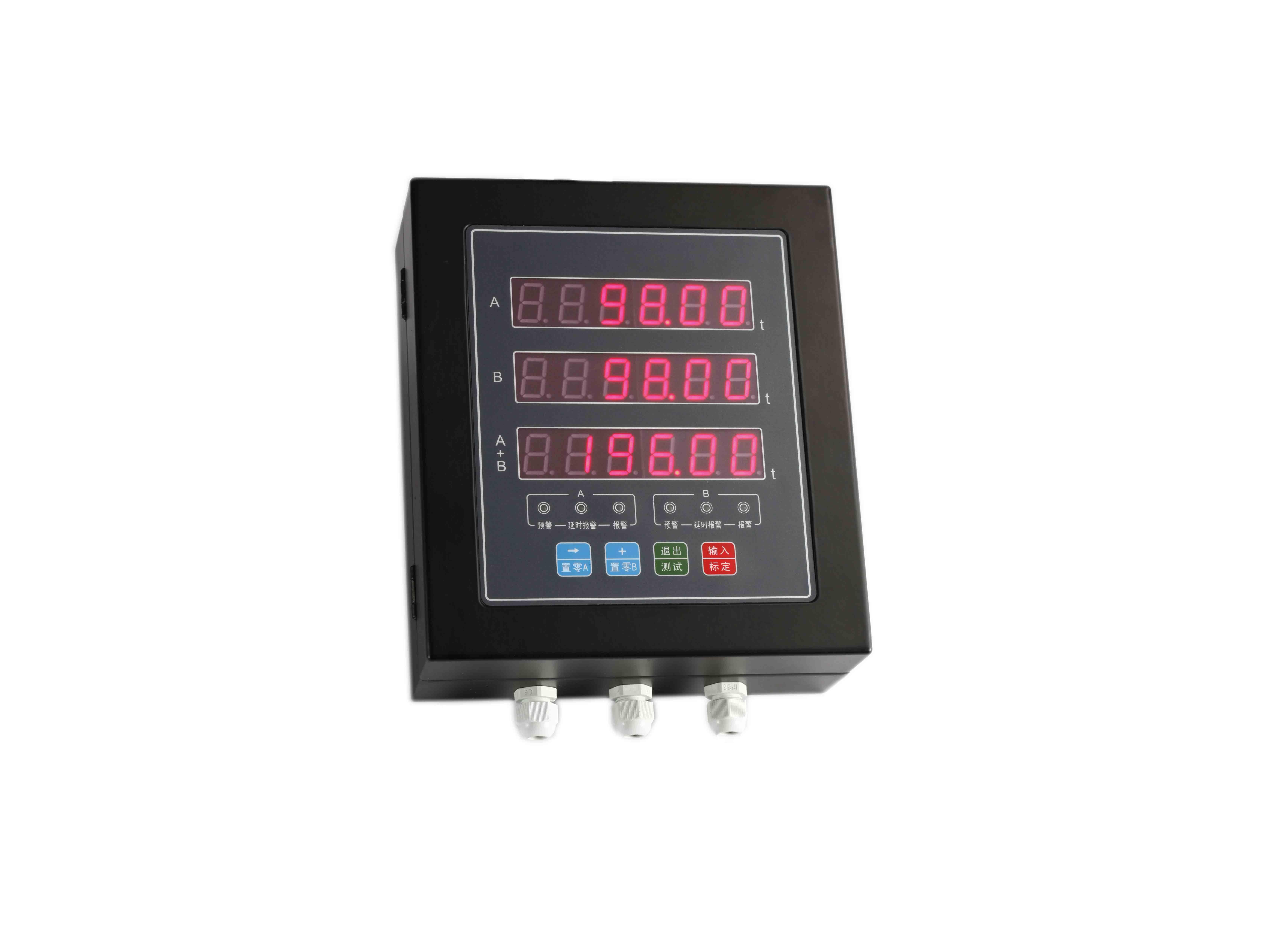 HT9800-SGC(三显)