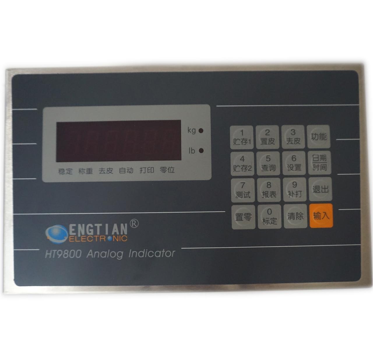 HT9800-V7