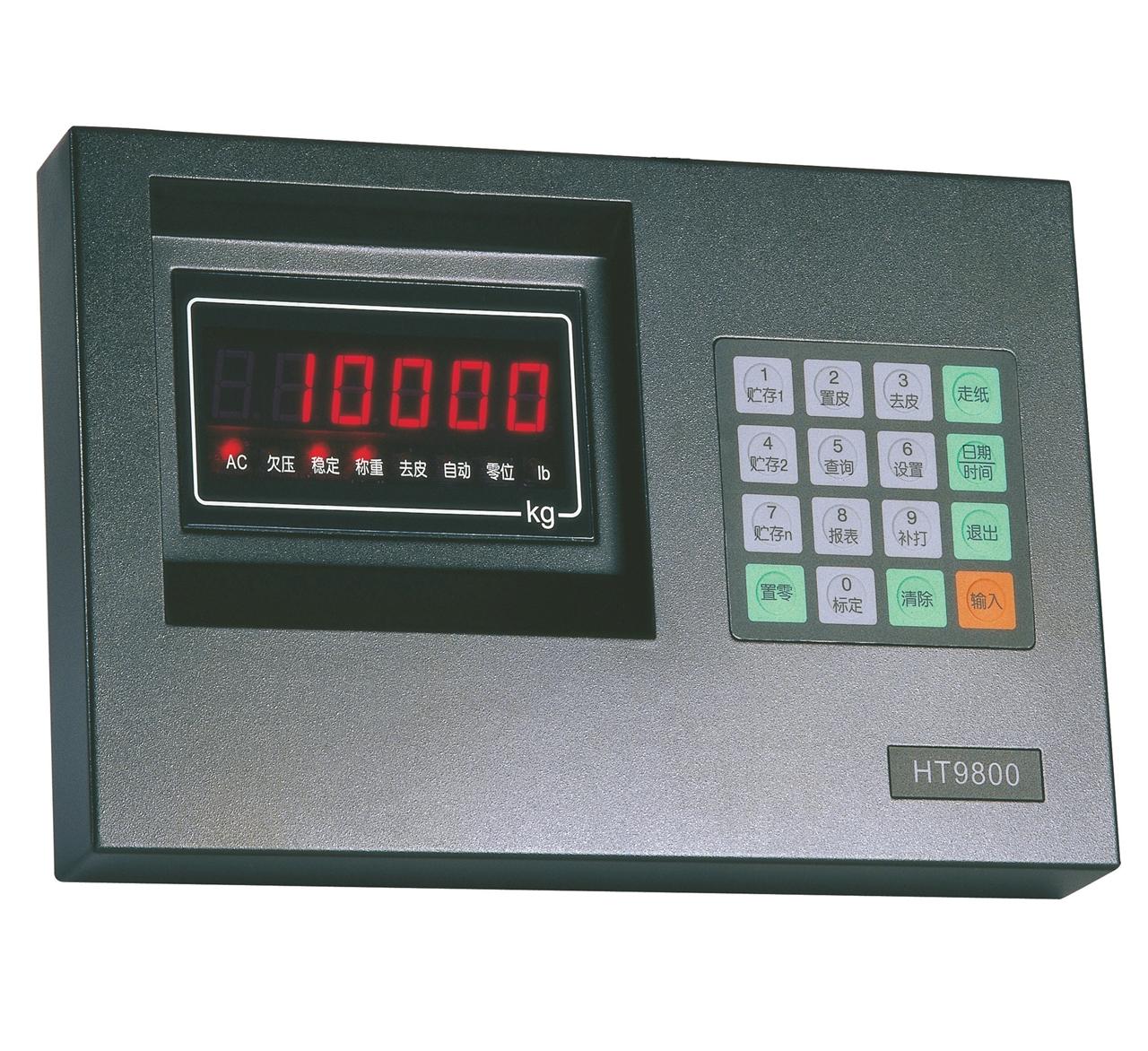 HT9800-HD7