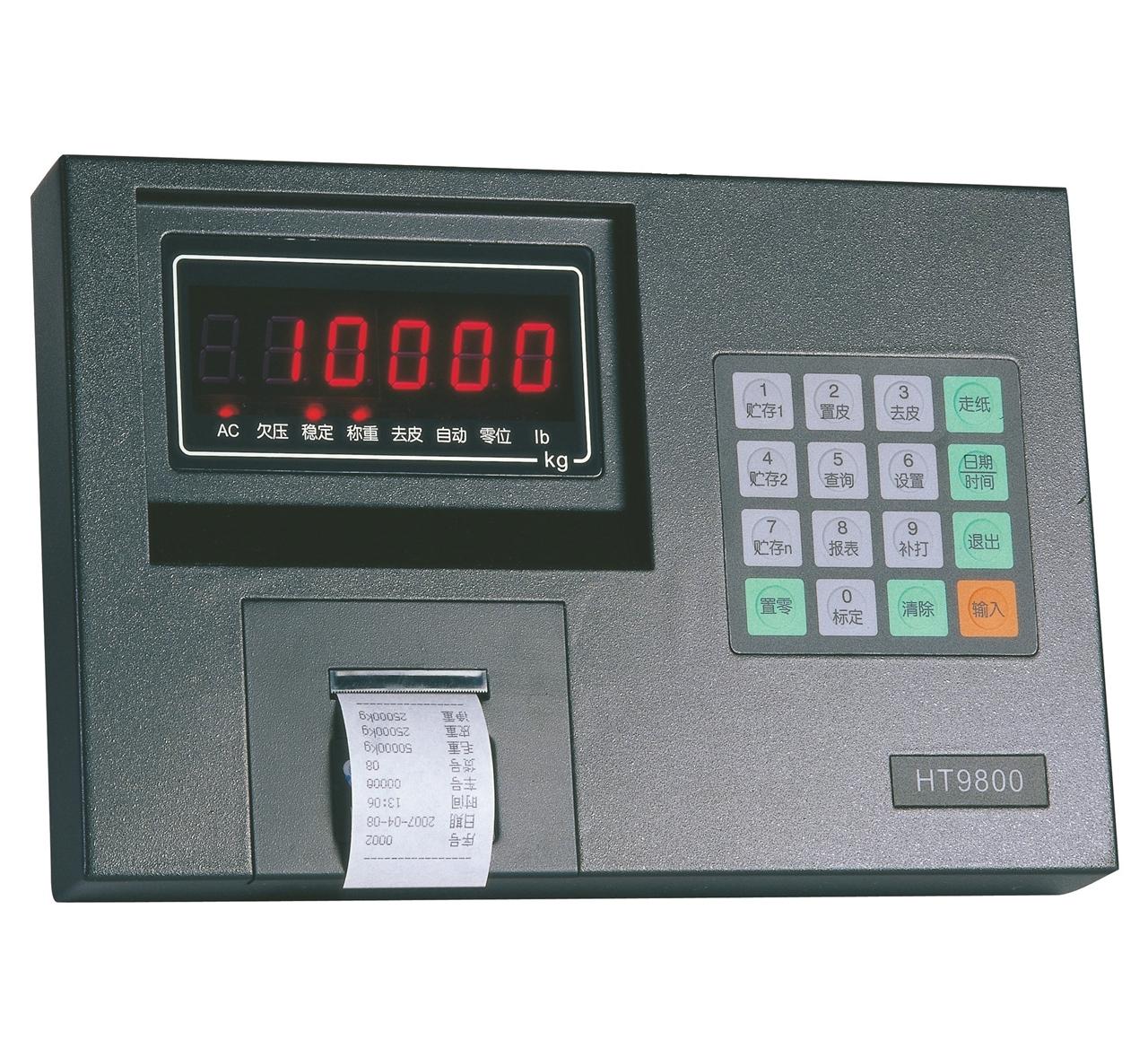 HT9800-HD7P