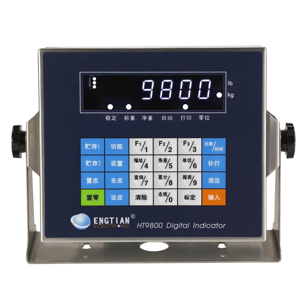 HT9800-DS6