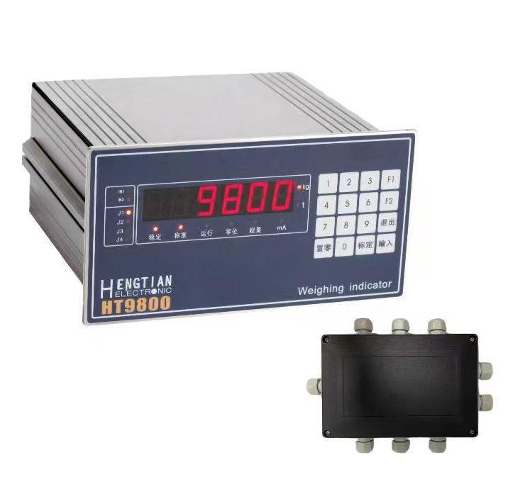 HT9800-DSK2