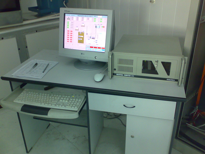 吉林白城林科院低温抗逆实验室