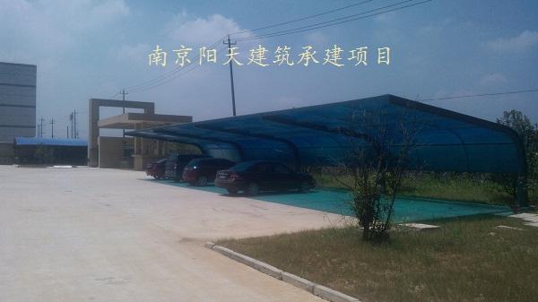 gangjiegou