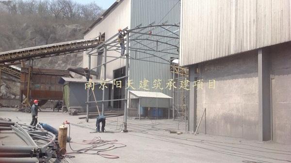南京鋼結構 南京鋼結構廠家 南京鋼結構公司