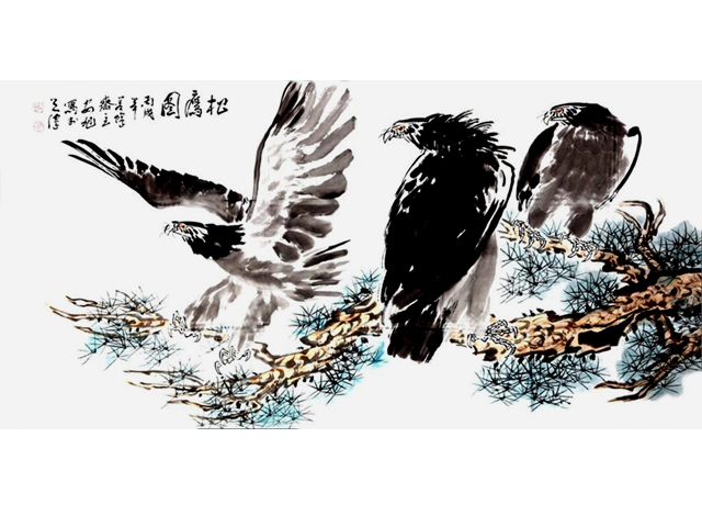 安旭  花鸟《松鹰图》69x137cm  加  640.jpg