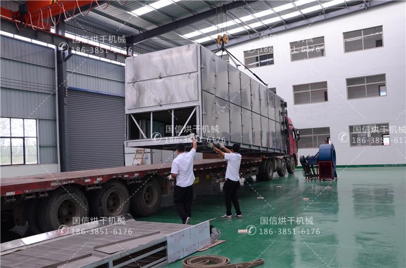 新乡王总葡京网址设备日产10吨成品项目签单