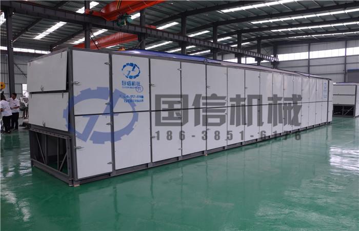 大型金银花烘干机生产线设备案例