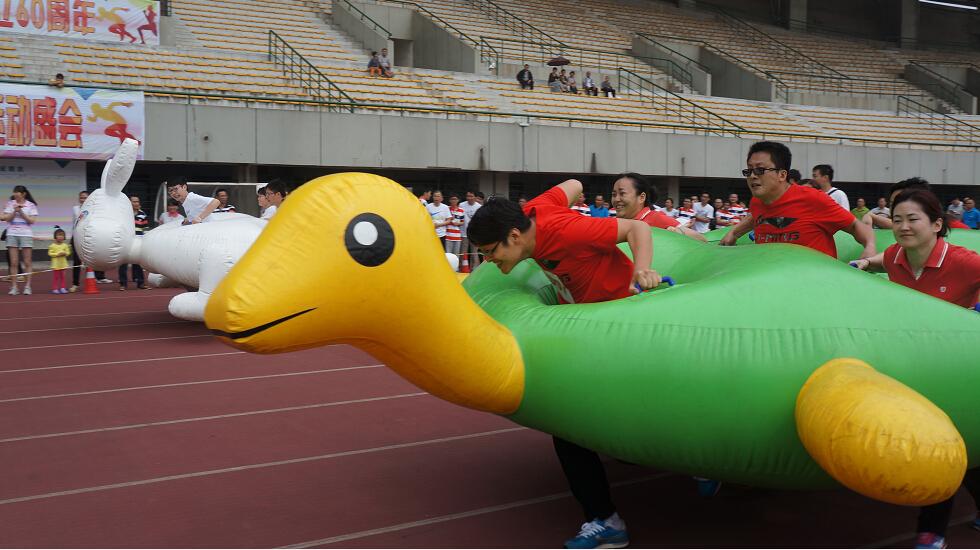 趣味运动会项目--龟兔赛跑