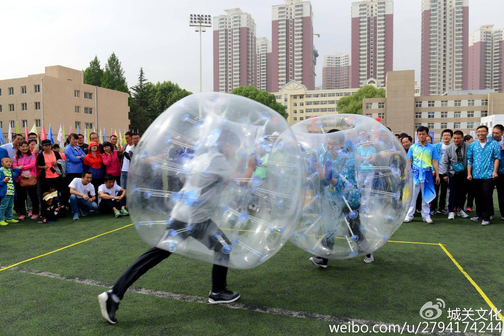 趣味运动会项目--碰碰球