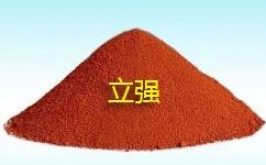 立强氧化铁红h101可现货供应100吨以上