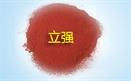 超微细氧化铁红