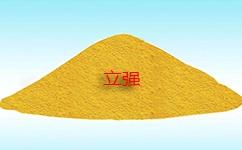 立强氧化铁黄可现货供应100吨以上