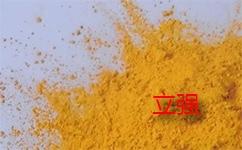 立强超微细氧化铁黄颜料生产过程中严格的控制本色、冲淡色、着色率和其他指标,符合国际环保要求.